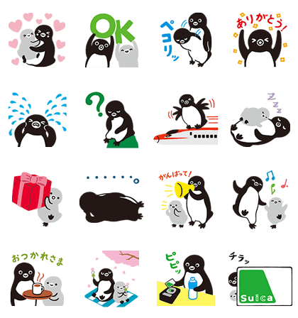Suica's Penguin - 7977 Line Sticker GIF & PNG Pack: Animated & Transparent No Background | WhatsApp Sticker