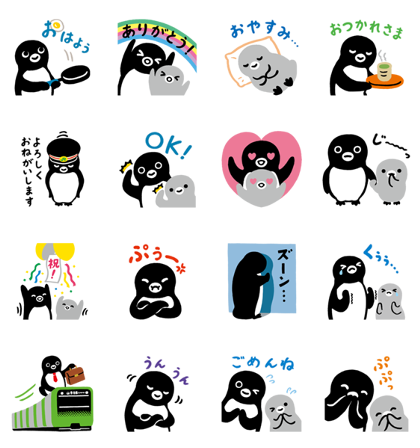 Suica's Penguin - 13562 Line Sticker GIF & PNG Pack: Animated & Transparent No Background | WhatsApp Sticker