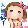 Free Sunny Pli Animated (Daily Life Edition) LINE sticker for WhatsApp