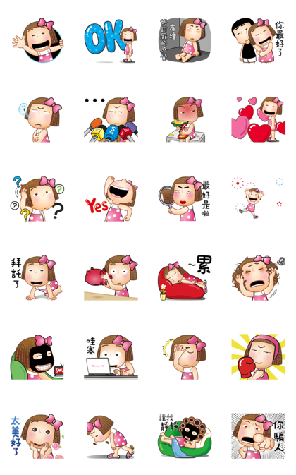 Download Sunny Pli Animated (Daily Life Edition) Sticker LINE and use on WhatsApp