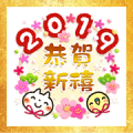 Sweet Healing CNY Stickers (2019)