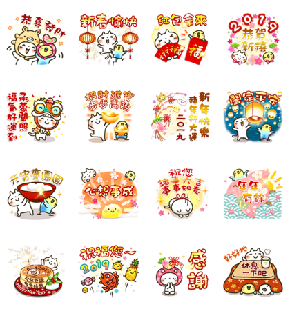 Download Sweet Healing CNY Stickers Sticker LINE and use on WhatsApp