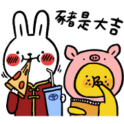 Free TOYOTA × Lazy Rabbit & Mr.Chu LINE sticker for WhatsApp
