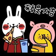 Free TOYOTA × Lazy Rabbit & Mr.Chu LINE sticker for WhatsApp