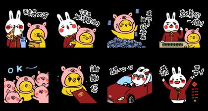 Download TOYOTA × Lazy Rabbit & Mr.Chu Sticker LINE and use on WhatsApp