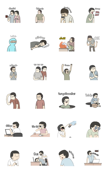 Tahilalats: Life Struggle (100 Coins) Line Sticker GIF & PNG Pack: Animated & Transparent No Background | WhatsApp Sticker