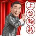 The versatile Amid 'Shao-Ching Sung Sticker for LINE & WhatsApp | ZIP: GIF & PNG