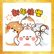 Free Tonton Friends CNY Stickers LINE sticker for WhatsApp