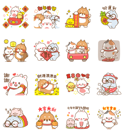 Download Tonton Friends CNY Stickers Sticker LINE and use on WhatsApp