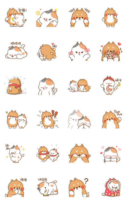 Download Tonton Friends: Pit-a-Pat Every Day Sticker LINE and use on WhatsApp