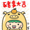 Free TreeBo Annual Festival LINE sticker for WhatsApp