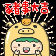 Free TreeBo Annual Festival LINE sticker for WhatsApp