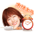 Free Tsubasa Honda × HOME'S-kun LINE sticker for WhatsApp