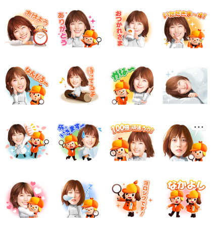 Download Tsubasa Honda × HOME'S-kun Sticker LINE and use on WhatsApp