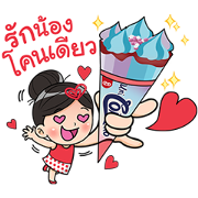 Free Valentine's with Nong Wanyen LINE sticker for WhatsApp
