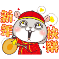 Free Very Miss Rabbit's Year of the Pig LINE sticker for WhatsApp