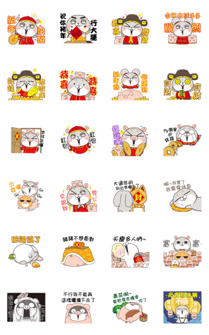 Download Very Miss Rabbit's Year of the Pig Sticker LINE and use on WhatsApp