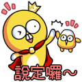 Free WangCon: The King of Corn 3 ft. ConCon LINE sticker for WhatsApp