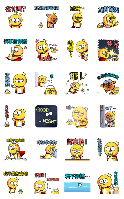 Download WangCon: The King of Corn 3 ft. ConCon Sticker LINE and use on WhatsApp