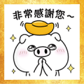 Free YOSISTAMP Pig 100% CNY Stickers LINE sticker for WhatsApp