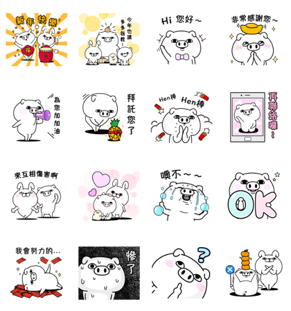 Download YOSISTAMP Pig 100% CNY Stickers Sticker LINE and use on WhatsApp