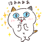 Free Yoshiko Tamagawa: 17th Free Set! LINE sticker for WhatsApp