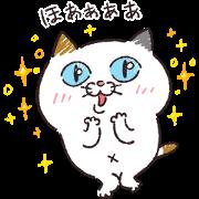 Free Yoshiko Tamagawa: 17th Free Set! LINE sticker for WhatsApp