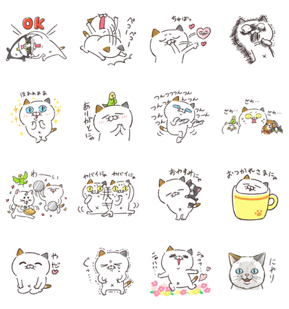 Download Yoshiko Tamagawa: 17th Free Set! Sticker LINE and use on WhatsApp
