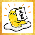 gudetama CNY Stickers