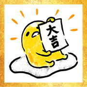 Free gudetama CNY Stickers LINE sticker for WhatsApp