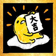 gudetama CNY Stickers Sticker for LINE & WhatsApp | ZIP: GIF & PNG