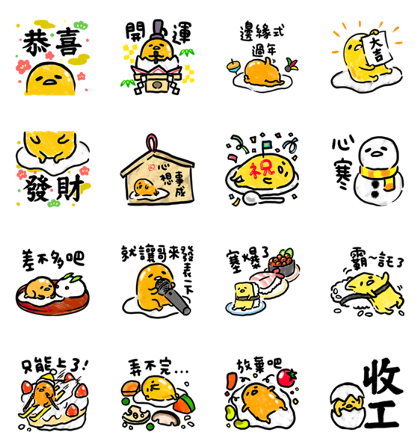 Download gudetama CNY Stickers Sticker LINE and use on WhatsApp