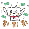 Free iQueen × Morita Chen LINE sticker for WhatsApp