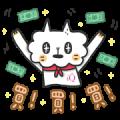 Free iQueen × Morita Chen LINE sticker for WhatsApp