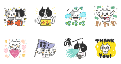 Download iQueen × Morita Chen Sticker LINE and use on WhatsApp