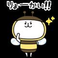 yurukuma × Yamada Bee Farm Sticker for LINE & WhatsApp | ZIP: GIF & PNG