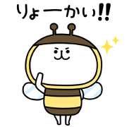 yurukuma × Yamada Bee Farm Sticker for LINE & WhatsApp | ZIP: GIF & PNG