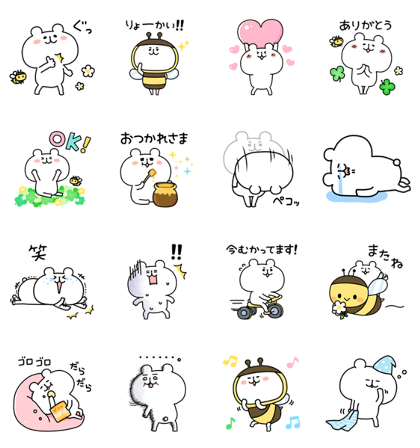 yurukuma × Yamada Bee Farm Line Sticker GIF & PNG Pack: Animated & Transparent No Background | WhatsApp Sticker
