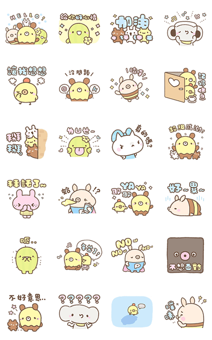 A Day in the Life of Bread Tree Line Sticker GIF & PNG Pack: Animated & Transparent No Background | WhatsApp Sticker