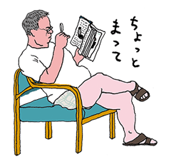 AN ILLUSTRATED BOOK OF JAPANESE OJISAN Sticker for LINE & WhatsApp | ZIP: GIF & PNG