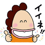 ATASHINCHI × LINE Shopping Sticker for LINE & WhatsApp | ZIP: GIF & PNG