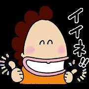 ATASHINCHI × LINE Shopping Sticker for LINE & WhatsApp | ZIP: GIF & PNG