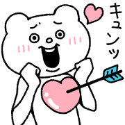 Aggressive Bear Betakkuma: Fibs 2019 Sticker for LINE & WhatsApp | ZIP: GIF & PNG