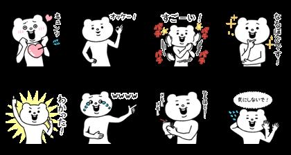 Aggressive Bear Betakkuma: Fibs 2019 Line Sticker GIF & PNG Pack: Animated & Transparent No Background   WhatsApp Sticker