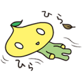 Animated Pit-kun Sticker for LINE & WhatsApp | ZIP: GIF & PNG