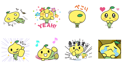Animated Pit-kun Line Sticker GIF & PNG Pack: Animated & Transparent No Background | WhatsApp Sticker