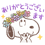 Animated Snoopy Greeting Stickers Sticker for LINE & WhatsApp | ZIP: GIF & PNG