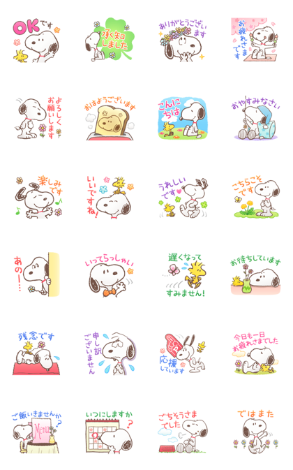 Animated Snoopy Greeting Stickers Line Sticker GIF & PNG Pack: Animated & Transparent No Background | WhatsApp Sticker
