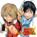 BAKUMAN。 J50th Sticker for LINE & WhatsApp | ZIP: GIF & PNG