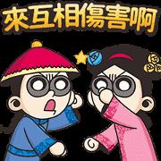 BG MEN Crazy Chinese Drama Sticker for LINE & WhatsApp | ZIP: GIF & PNG